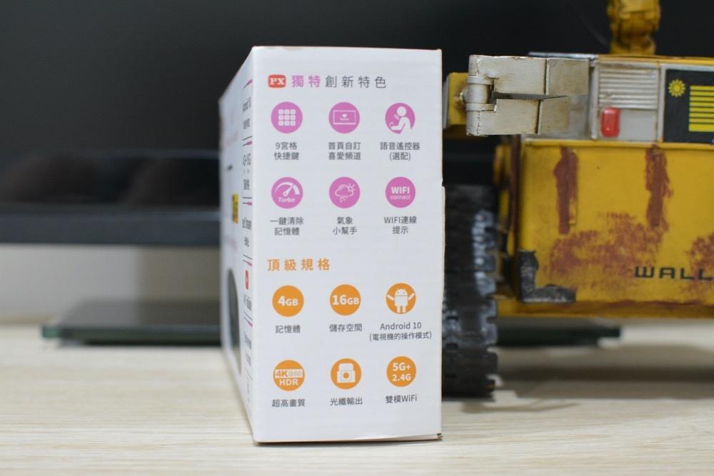 1-5大通_OTT-2100-10.jpg