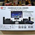 1-3大通_OTT-2100-4.jpg