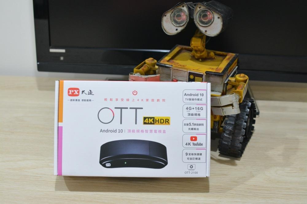 1-1大通_OTT-2100-6.jpg