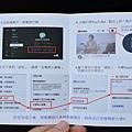 2-2大通_OTT-2100-18.jpg