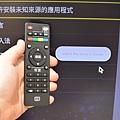 3-6大通_OTT-2100-59.jpg