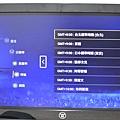 4-4大通_OTT-2100-38.jpg