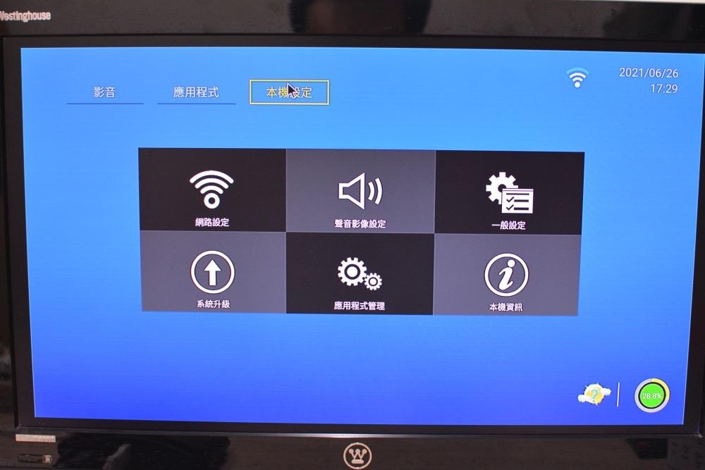 5-1-3大通_OTT-2100-48.jpg