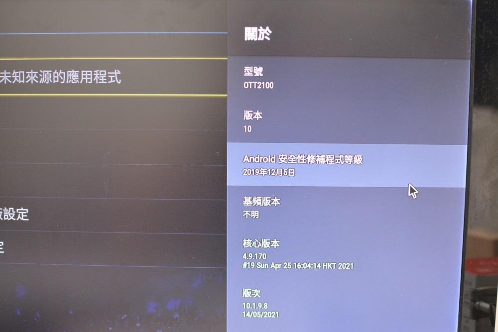 5-9-8大通_OTT-2100-56.jpg