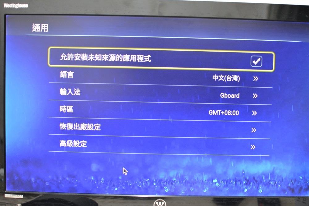 5-7-0大通_OTT-2100-52.jpg