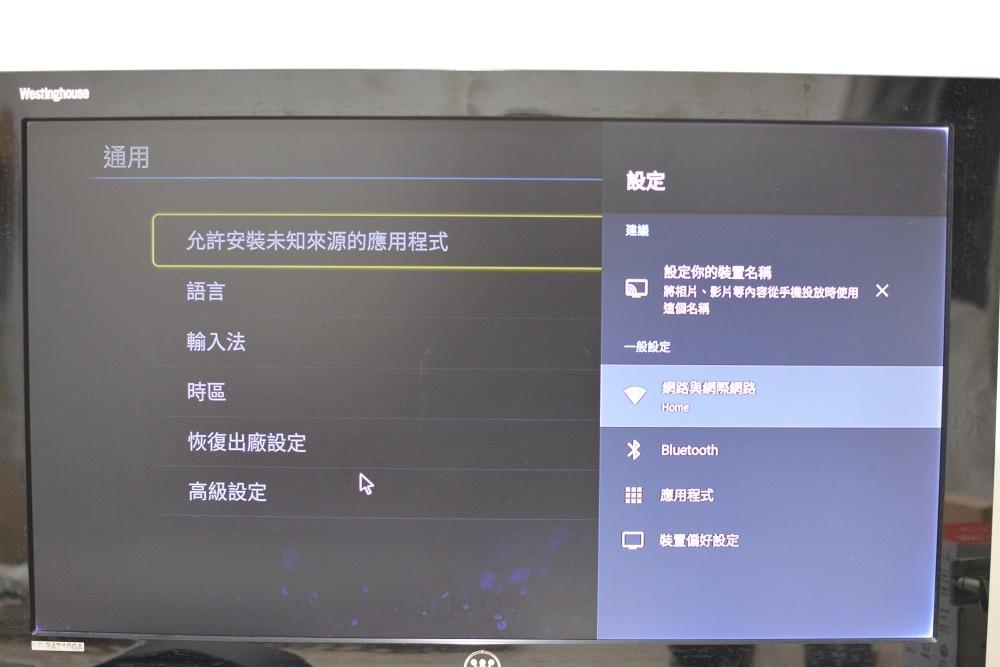 5-9-1大通_OTT-2100-54.jpg
