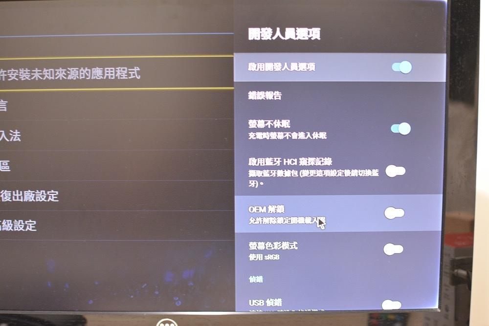 5-9-9大通_OTT-2100-57.jpg
