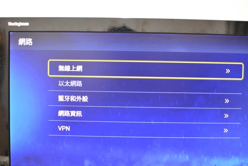 6-2-1大通_OTT-2100-61.jpg