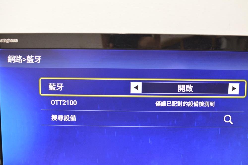 6-2-2大通_OTT-2100-65.jpg