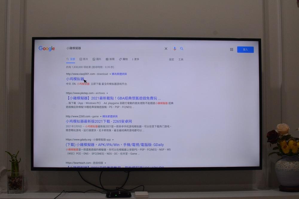 6-7-7大通_OTT-2100-127.jpg