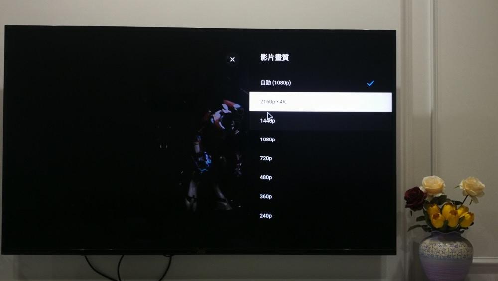 8-1大通_OTT-2100-85.jpg