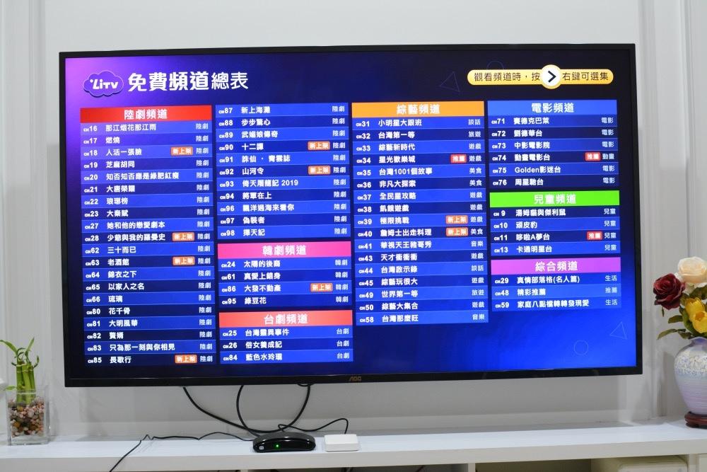 8-5-1大通_OTT-2100-134.jpg