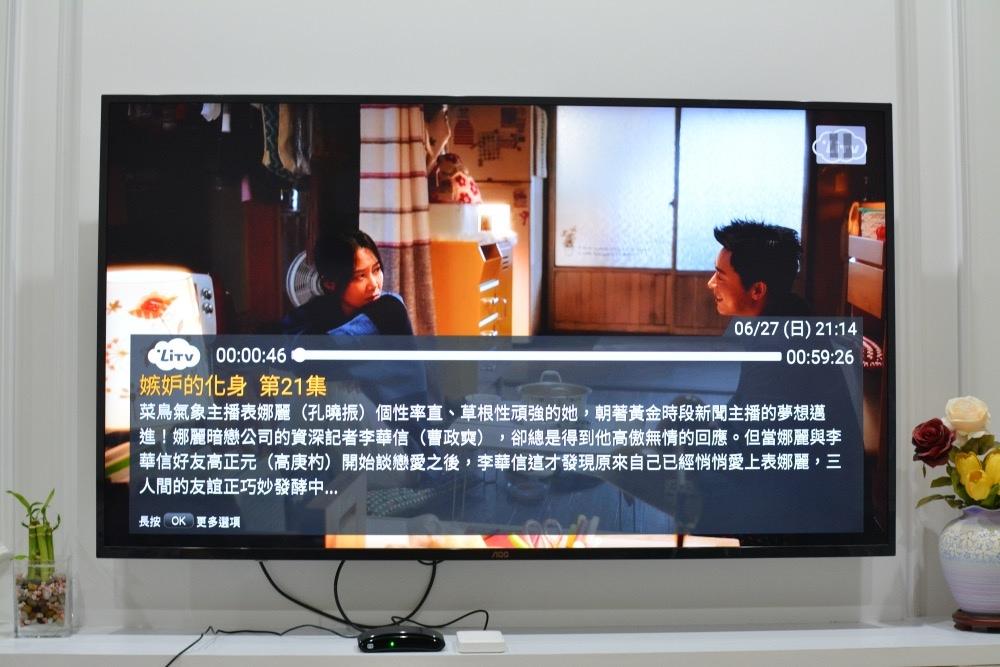 8-5-7大通_OTT-2100-99.jpg