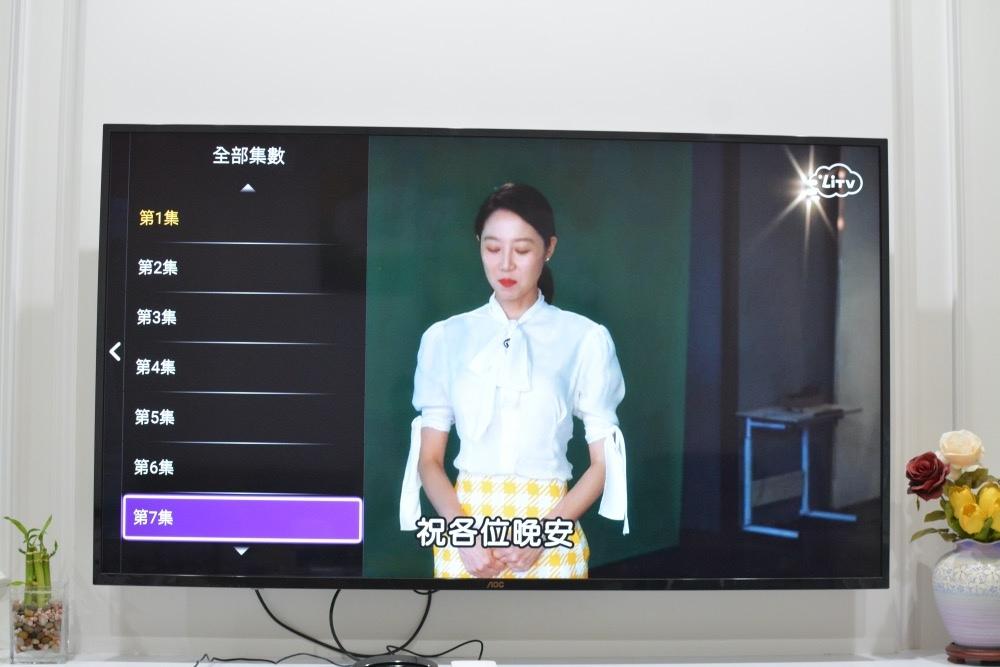 8-5-7大通_OTT-2100-97.jpg