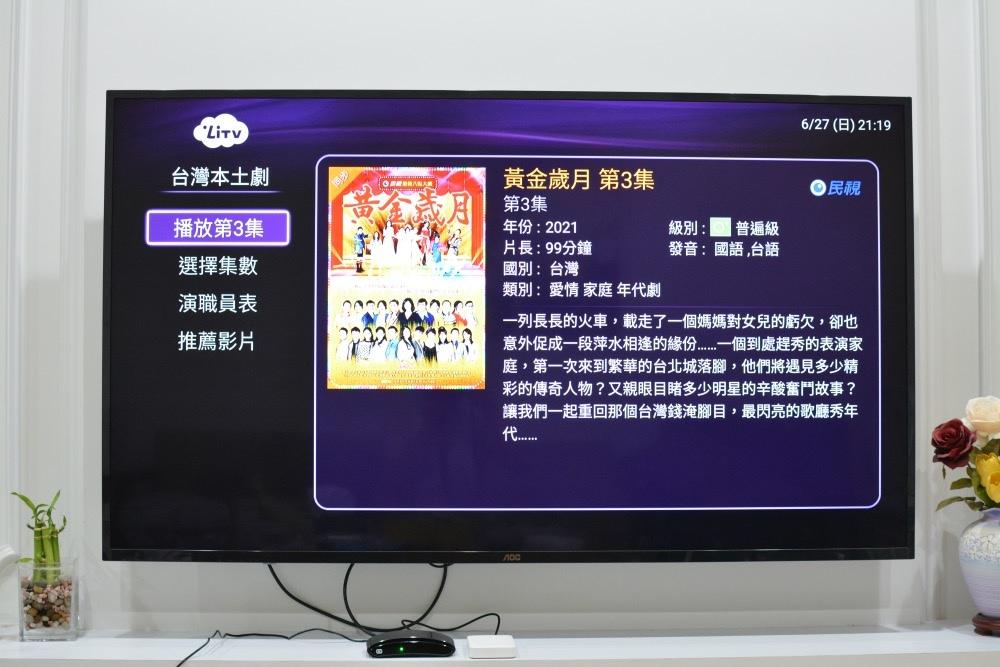 8-5-2大通_OTT-2100-104.jpg