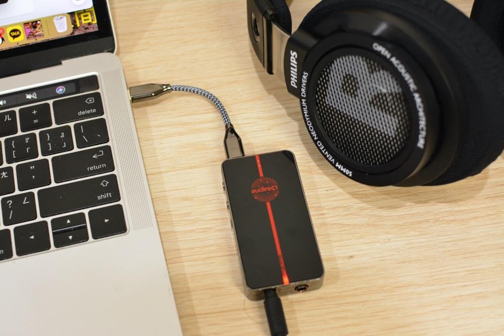 4-0AudioDirect-BEAM3-221.jpg