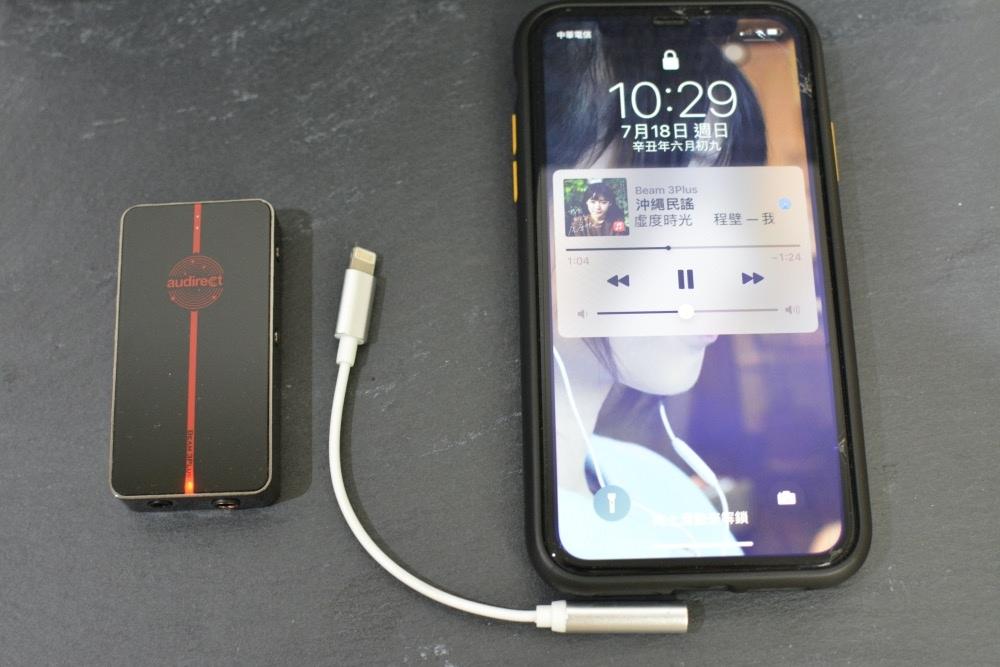 4-9AudioDirect-BEAM3-201.jpg