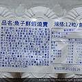 1-2港饗茶樓-39.jpg