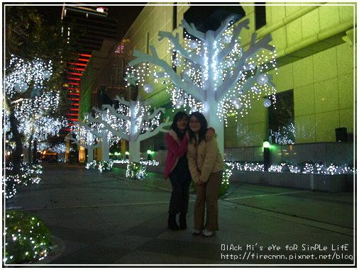 2009聖誕聚餐