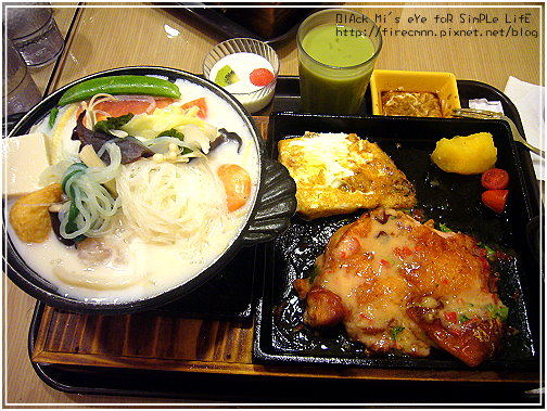 泰式椒麻雞鐵板火鍋套餐