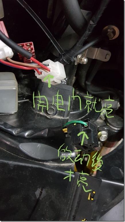 20190310勁戰安裝USB與前後行車記錄器_190311_0026