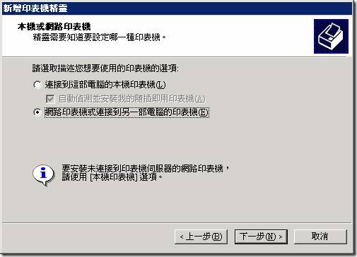 clip_image021