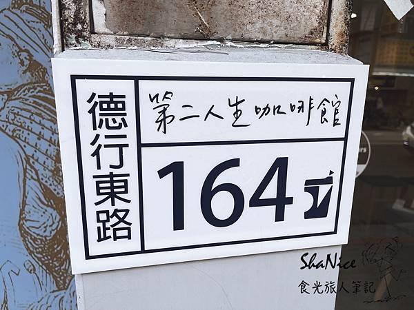IMG_1468.JPG