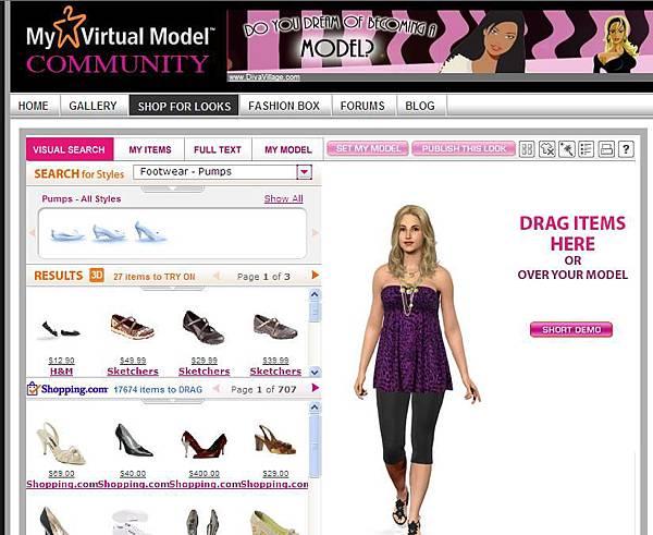 Virtual shop.JPG