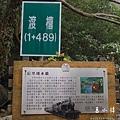 PC283766.jpg