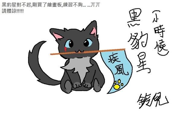 疾風 No.1.jpg