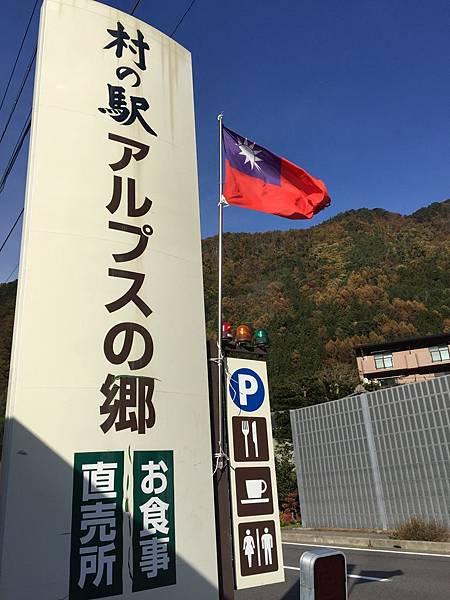 2016立山_220.jpg
