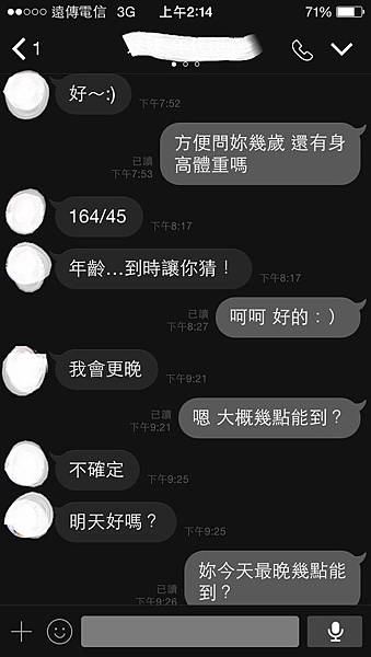 台北繽紛年代女兒伊心2.jpg