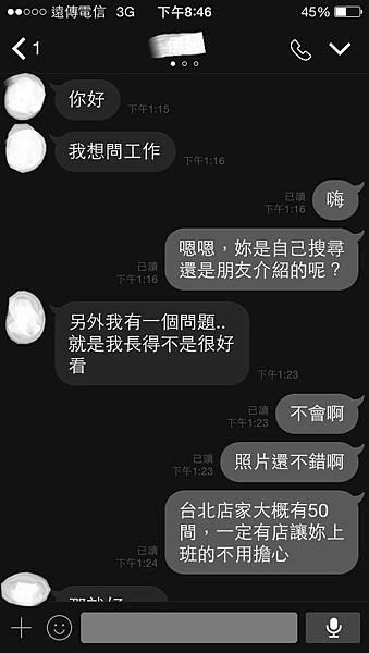 台北君悅女兒伊婷.jpg