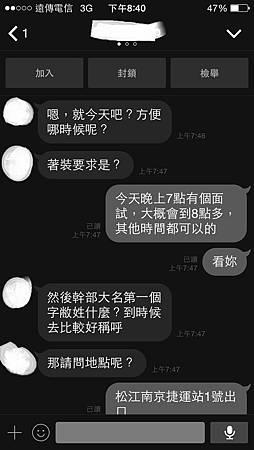 台北吉林南京女兒滑滑.jpg