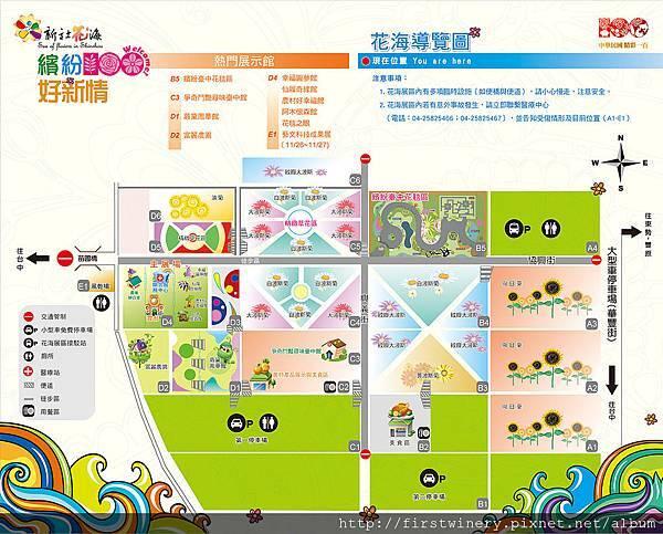 _1104flowersea_map.jpg