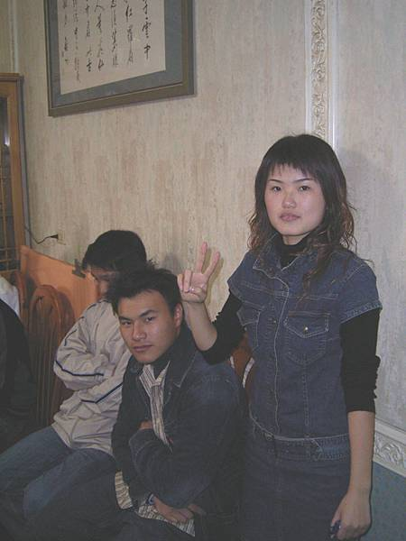 哲豪+婉珍