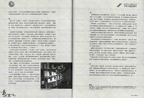 91第柒卷第柒期 (34).jpg