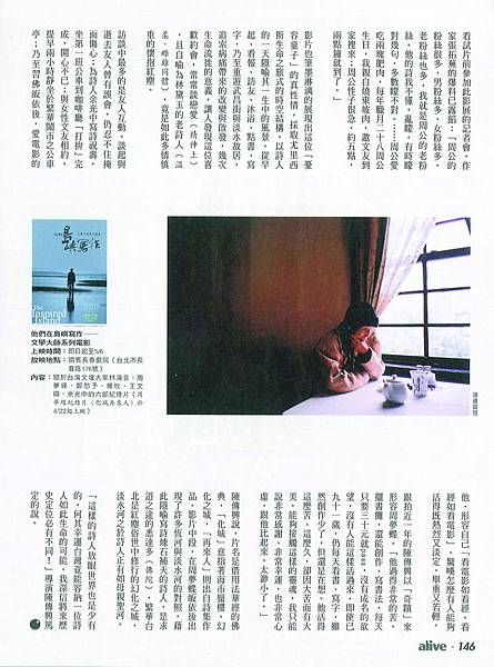 商業周刊1222期p146.jpg