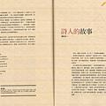 91第柒卷第柒期 (30).jpg