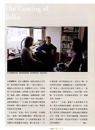 人生雜誌335期2011-3.jpg
