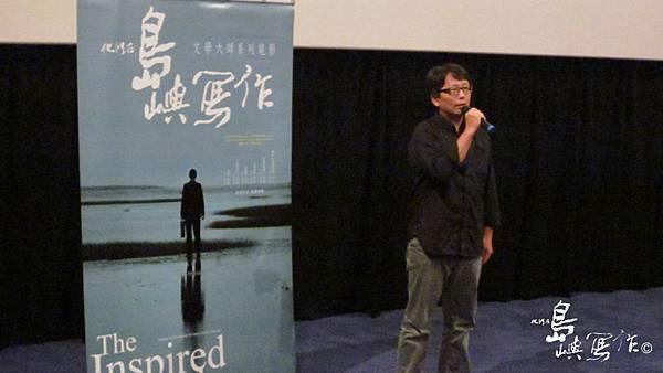 20110907台中《兩地》首映
