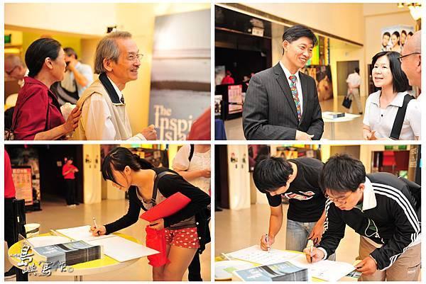 20110915台南《尋找背海的人》首映