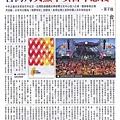 亞洲週刊二十五卷四十三期 (2011-10-30) .jpg