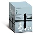 外盒3D.jpg