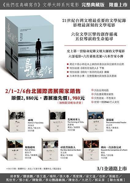 完整典藏版DVD