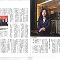 今週刊931期報導