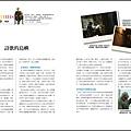 TVBS周刊-姚謙專欄 2014.11.20