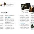 TVBS周刊 2014.11.20