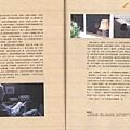 91第柒卷第柒期 (31).jpg
