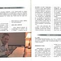 人籟論辯月刊 83期201106 (2).jpg